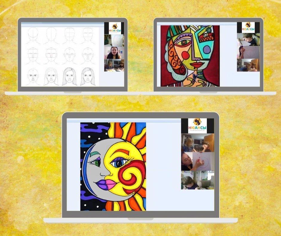 Творческая мастерская онлайн